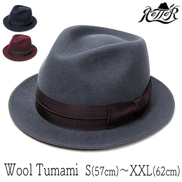 """Retter(レッター)"" ウールフエルト中折れ帽 Wool Tumami"