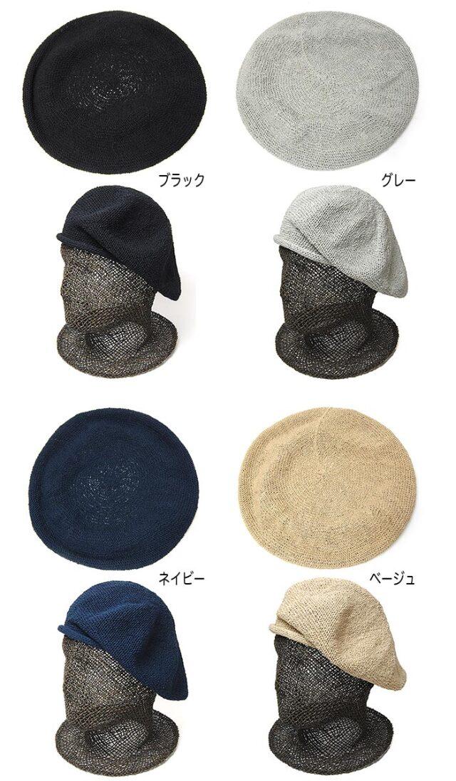 """Retter(レッター)"" シルクニットベレー Gima Silk Beret"