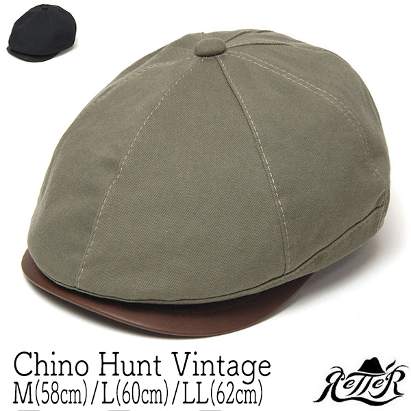 """""""Retter(レッター)"""" 革つばコットン8枚はぎハンチング Chino Hunt Vintage"""