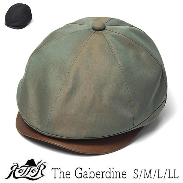 Retter(レッター) 革つばコットン8枚はぎハンチング The Gabardine