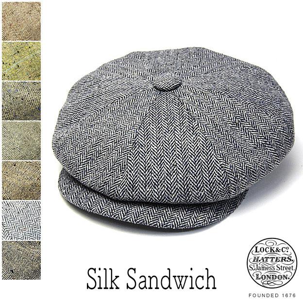 """イギリス王室御用達""""JamesLock(ジェームスロック)""""シルクツイード8枚はぎハンチング[大きいサイズの帽子アリ][小さいサイズあり] 【コンビニ受取対応】 (kaw-jl-sandwichs)"""