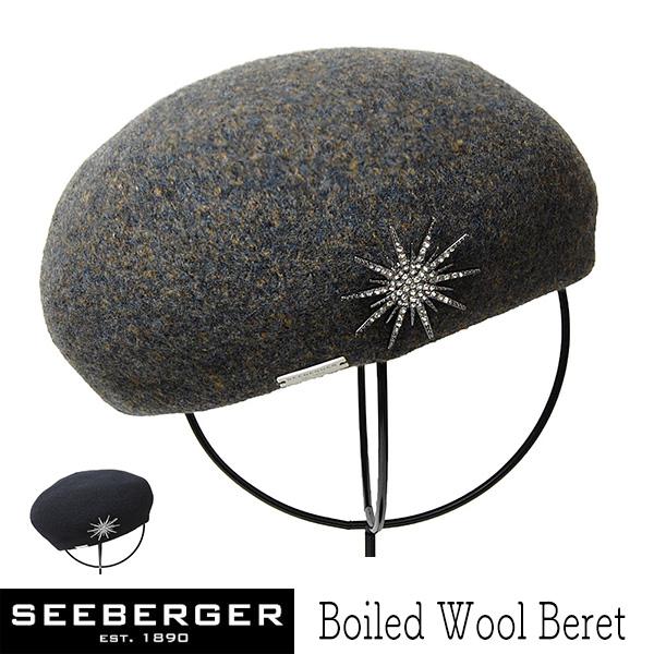 """ドイツ""""SEEBERGER(ジーバーガー)"""" ボイルドウールベレー"""