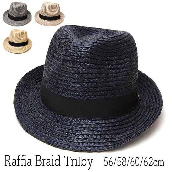 ラフィアブレード中折れ帽 [ハット]  [大きいサイズの帽子アリ][小さいサイズの帽子]【コンビニ受取対応】 (kaw-sn222)