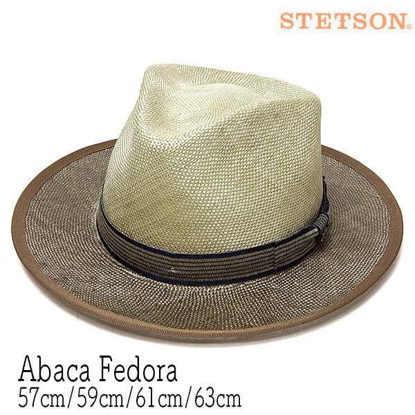 STETSON(ステットソン)アバカ中折れ帽