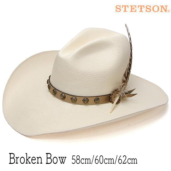 STETSON(ステットソン)ストローテンガロンハットBROKEN BOW
