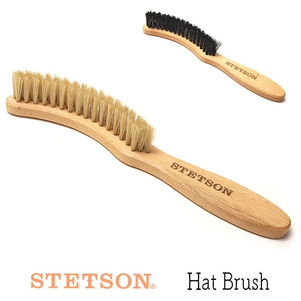 """""""STETSON(ステットソン)"""" 豚毛帽子ブラシ【コンビニ受取対応】 (kaw-sts-brush)"""