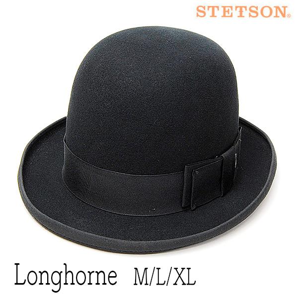 STETSON(ステットソン)ウールフエルトボーラーハット(LONGHORNE)