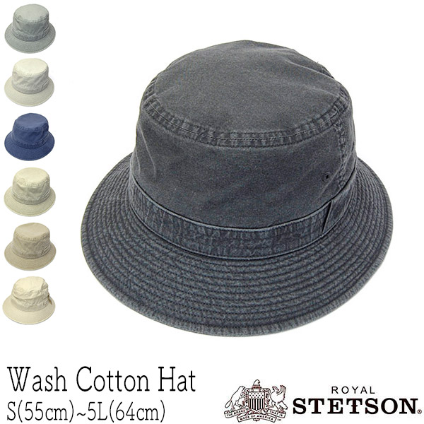 STETSONステットソン/ウォッシュコットンサファリハット SS(53.5cm)~5L(64cm)(SE076)