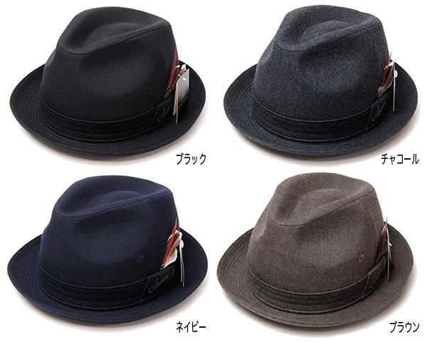 ROYAL STETSON(ステットソン) フラノ中折れ帽SE123