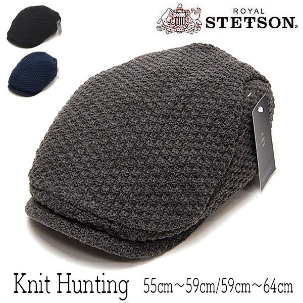 STETSON(ステットソン)ニットハンチング(SE164)