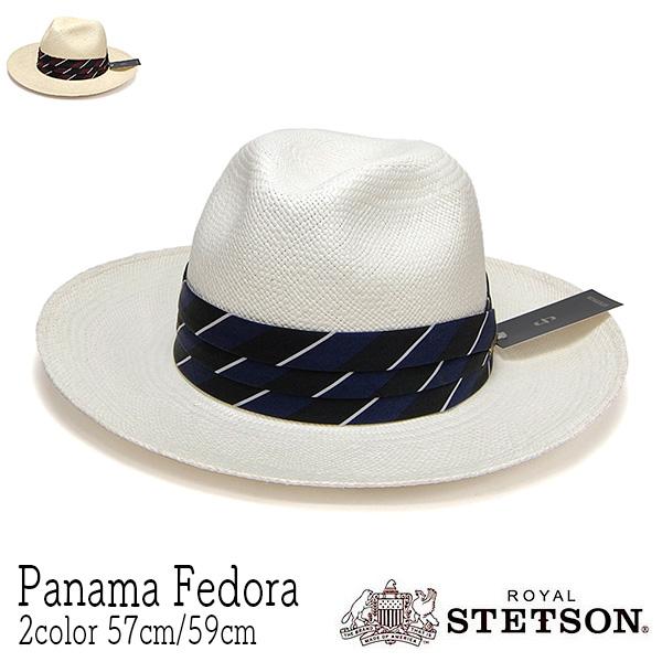 STETSONステットソンつば広パナマ中折れ帽SE201