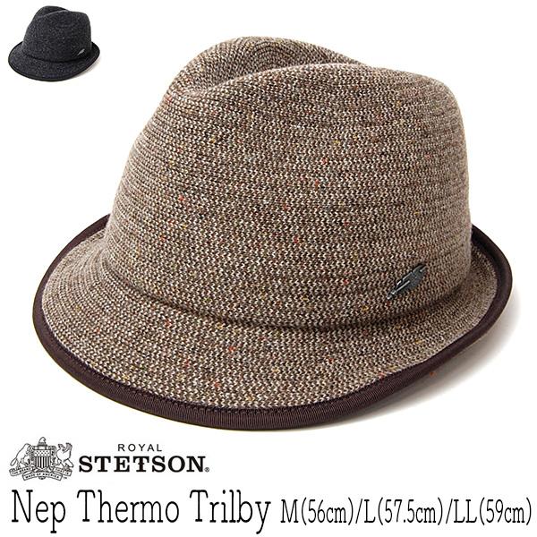 ROYAL STETSON(ステットソン)ネップニット中折れ帽[SE420]