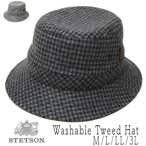 STETSON(ステットソン)ウォッシャブルツイードハット[SE474]