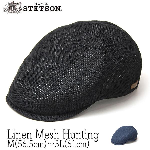 STETSON ステットソン リネンメッシュハンチング SE537