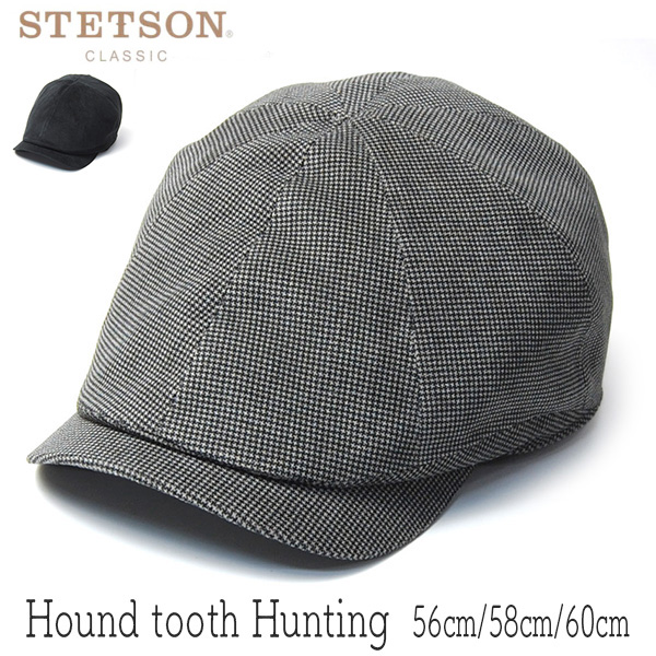 STETSON ステットソン ハウンドトゥース8枚はぎハンチング