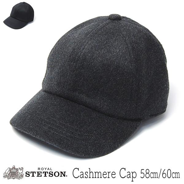 STETSON ステットソン カシミアキャップ SE635