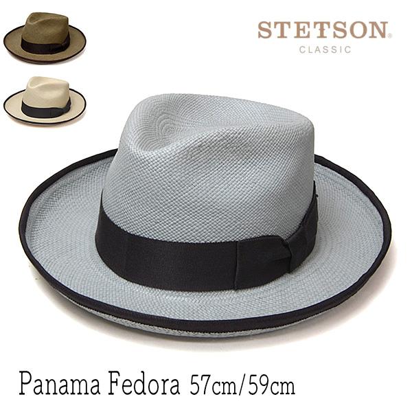 STETSON CLASSIC パナマ中折れ帽 SH639