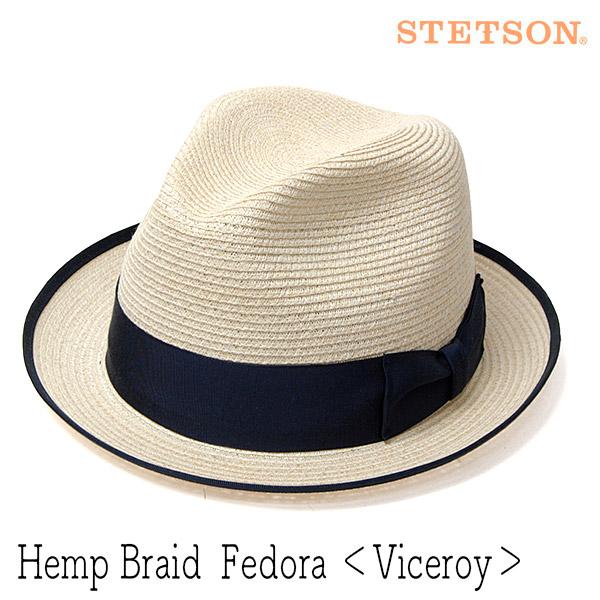 STETSON(ステットソン)ヘンプブレード中折れ帽(VICEROI)