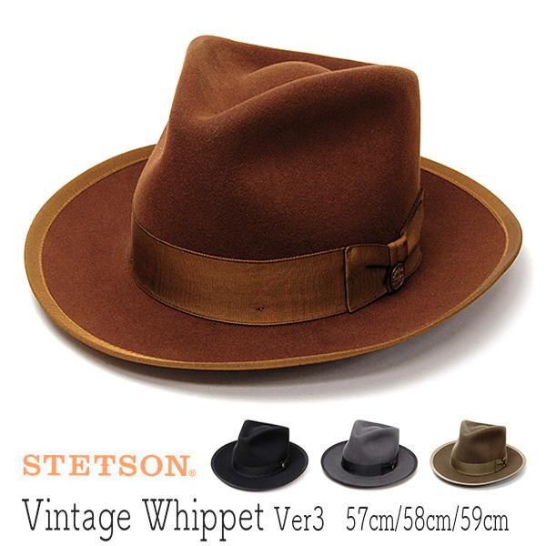 """アメリカ""""STETSON(ステットソン)""""ウールフエルト中折れ帽[VINTAGE WHIPPET Ver3"""