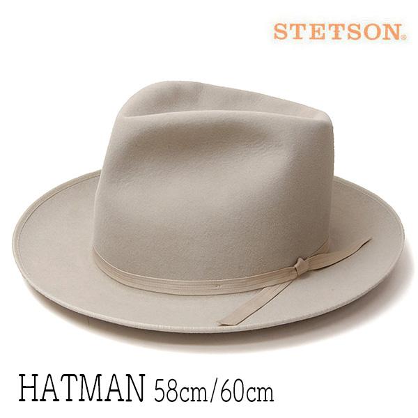 """アメリカ""""STETSON(ステットソン)""""ファーフエルト中折れ帽 [HATMAN]"""