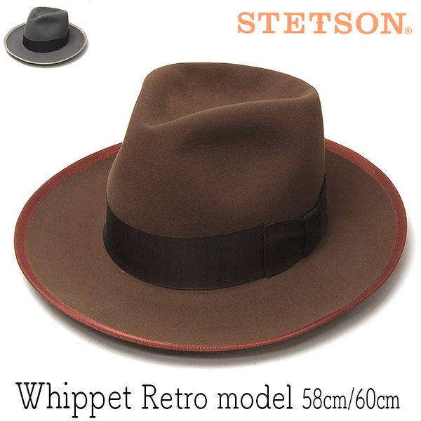 STETSON(ステットソン)ファーフエルト中折れ帽WHIPPET RETRO MODEL ST203