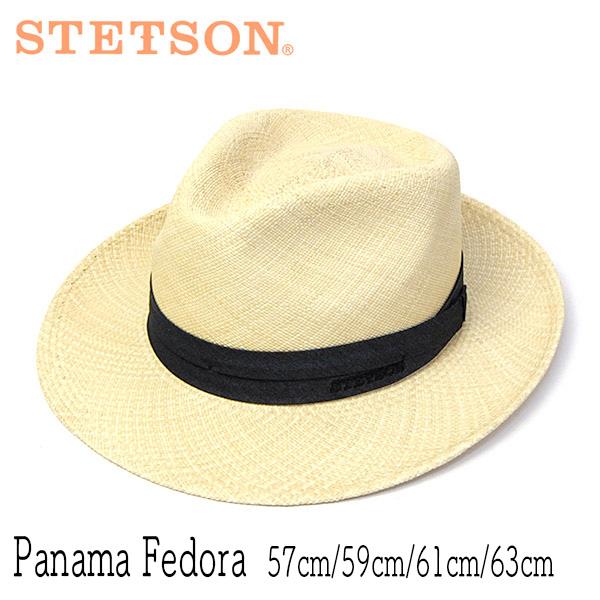 STESON(ステットソン)パナマ中折れ帽
