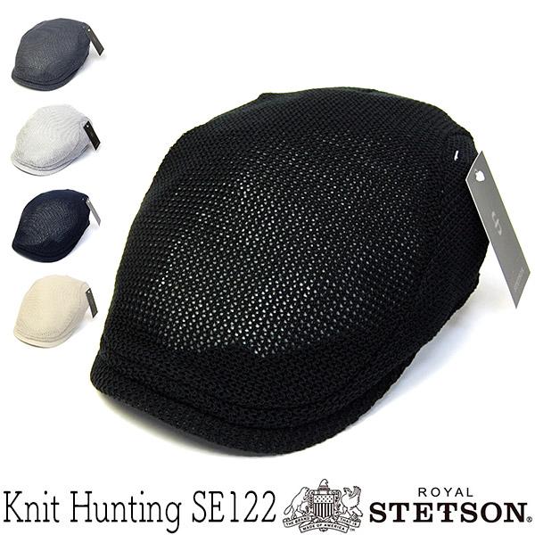 STETSON(ステットソン)ニットハンチング(SE122)