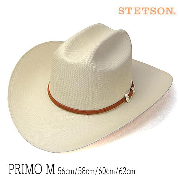 """アメリカ""""STETSON(ステットソン)""""ストローテンガロンハット[大きいサイズの帽子アリ] (kaw-stsu-primo) アウトレットS"""