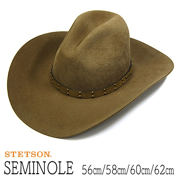 "【A】 アメリカ""STETSON(ステットソン)""バッファローフエルトテンガロンハット[大きいサイズの帽子アリ] AW17C1  (kaw-stsu-seminole)"