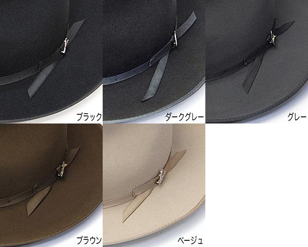 STETSONステットソン ファーフエルト中折れ帽(STRATOLINER)