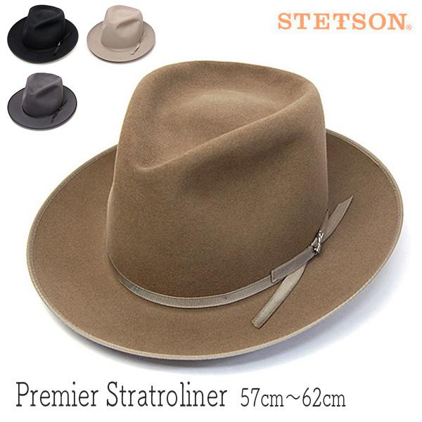 STETSON(ステットソン)ファーフエルト中折れ帽 PREMIER STRATOLINERプレミアストラトライナー