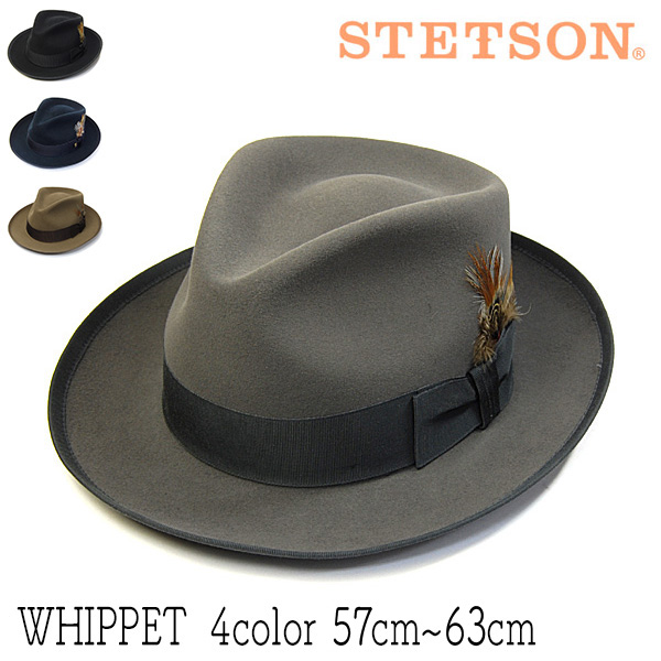 STETSON(ステットソン)ファーフエルト中折れ帽WHIPPET ROYAL DELUXEウィペット