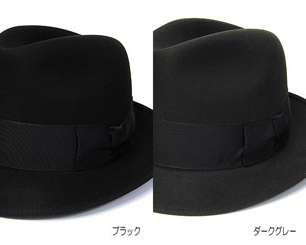 """イギリス王室御用達""""""""Lock&Co.Hatters(ジェームスロック)""""ファーフエルト ソフト帽(SUPER FELT)"""