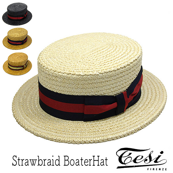 TESIストローブレードカンカン帽