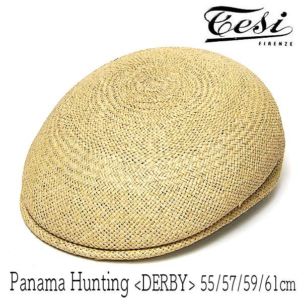 TESI(テシ)パナマハンチング