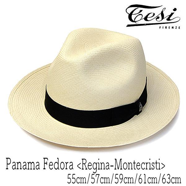 イタリアTESI(テシ)パナマ中折れ帽(モンテクリスティ)