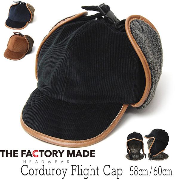 """THE FACTORY MADE(ザファクトリーメイド)"" コーデュロイフライトキャップ Corduroy Flight Cap"