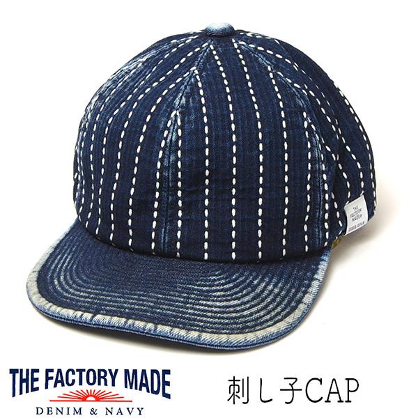 """""""THE FACTORY MADE(ザファクトリーメイド)"""" デニムキャップ 刺し子 CAP"""