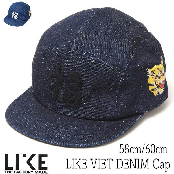 """THE FACTORY MADE(ザファクトリーメイド)"" デニムキャップ LIKE VIET DENIM CAP?"