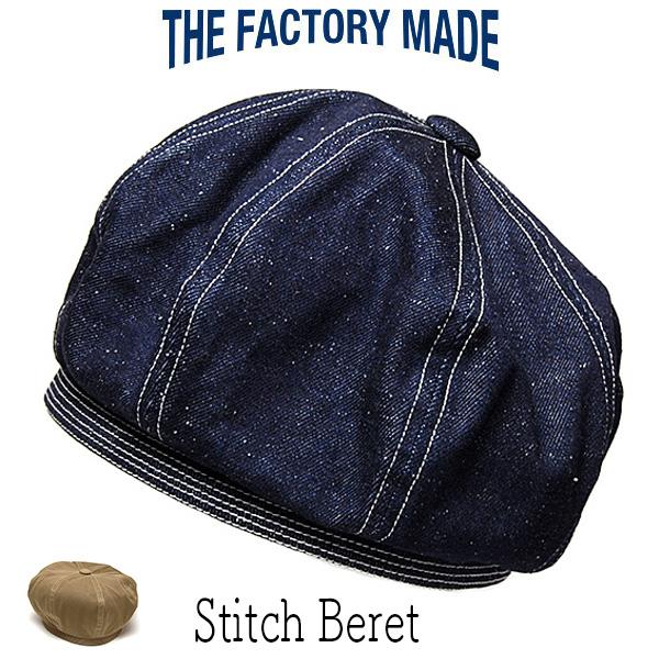 "THE FACTORY MADE(ザファクトリーメイド)"" コットンベレー [Stitch Beret]"