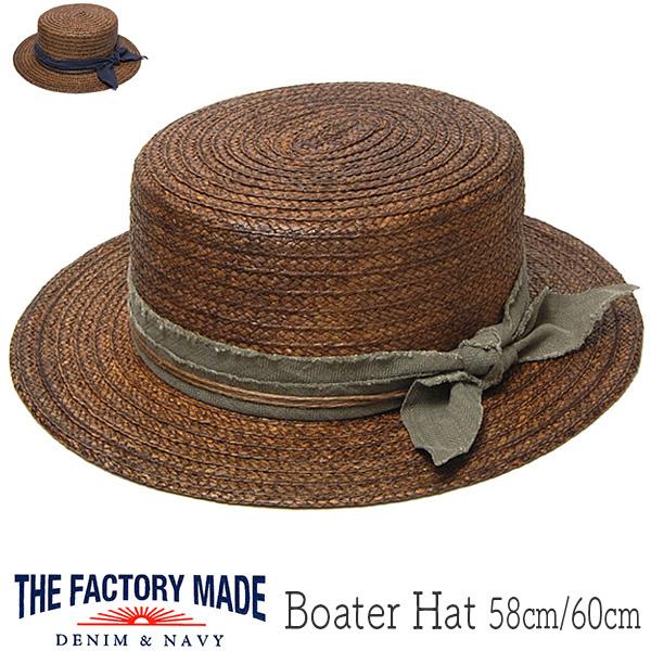 """THE FACTORY MADE(ザファクトリーメイド)"" ペーパーストローカンカン帽 Boater Hat"