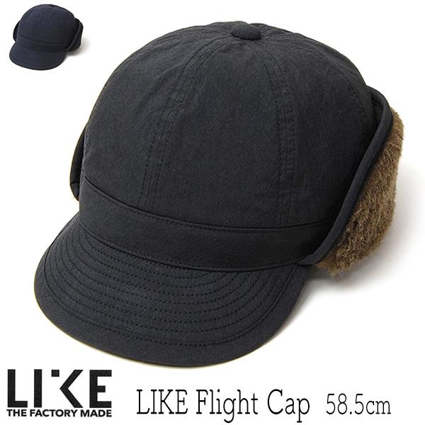 """""""THE FACTORY MADE(ザファクトリーメイド)"""" コットンナイロンフライトキャップ LIKE Flight Cap"""