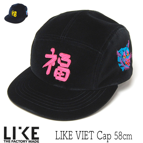 """THE FACTORY MADE(ザファクトリーメイド)"" 別珍キャップ LIKE VIET CAP"