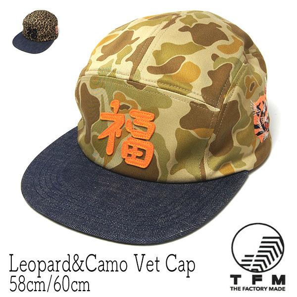 """THE FACTORY MADE(ザファクトリーメイド)"" ベトキャップ Leopard&CAMO VET CAP"
