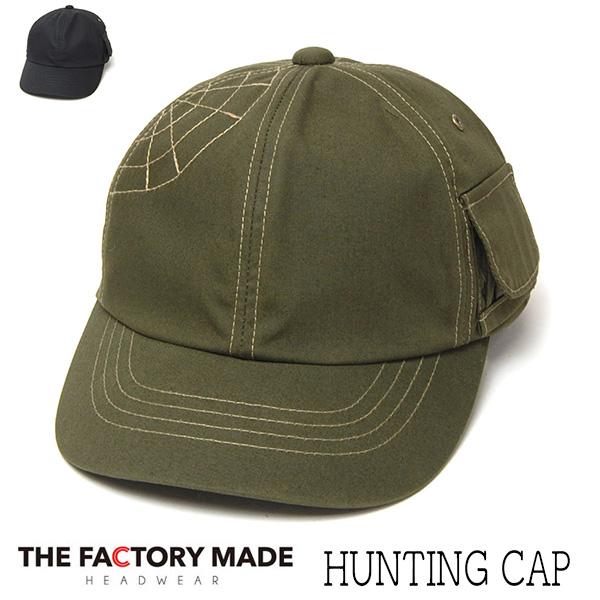 """THE FACTORY MADE(ザファクトリーメイド)"" パラフィンコットンキャップ HUNTING CAP"