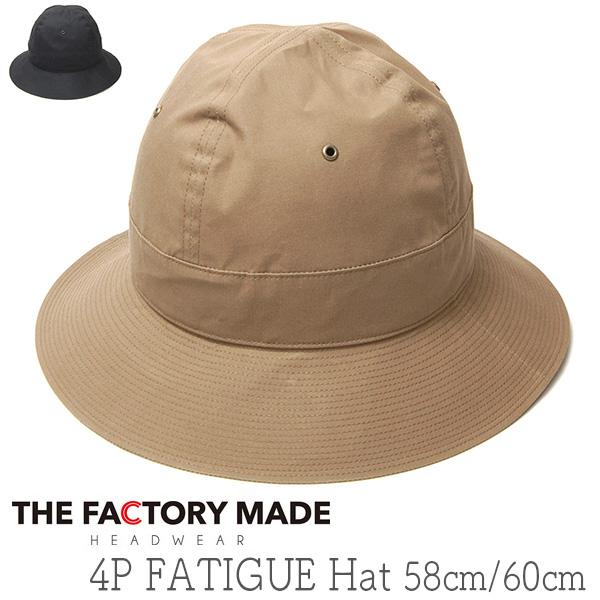 THE FACTORY MADE(ファクトリーメイド)パラフィンコットンファティーグハット4P FATIGUE HAT FM628