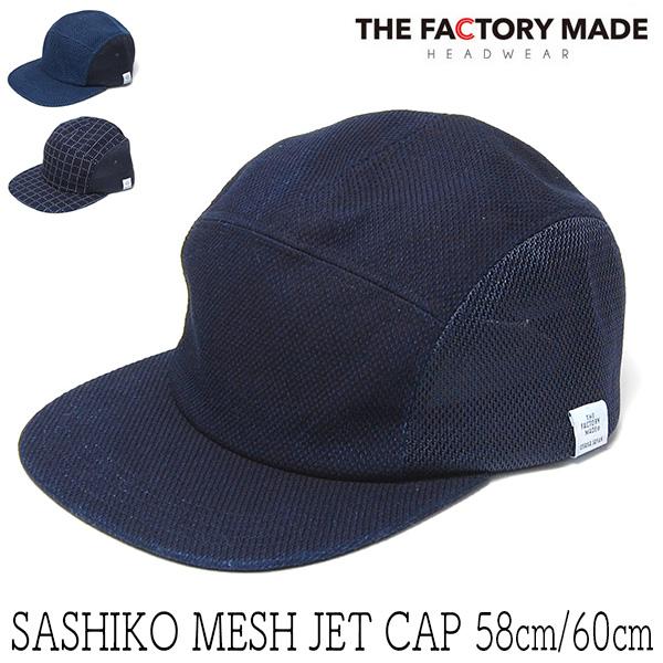 """""""THE FACTORY MADE(ザファクトリーメイド)"""" 刺し子ジェットキャップ SASHIKO MESH JET CAP"""