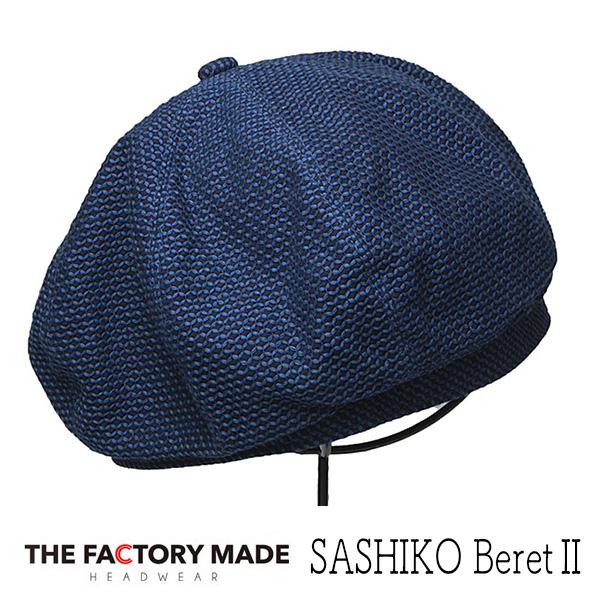 """THE FACTORY MADE(ザファクトリーメイド)"" コットンベレー SASHIKO BERET 2"