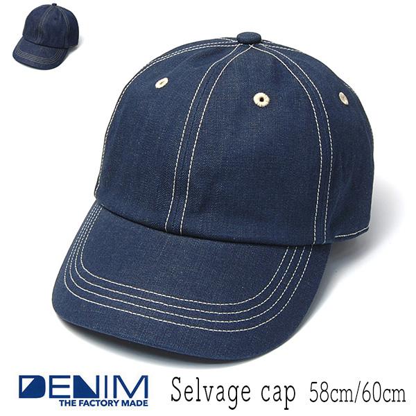 THE FACTORYMADE(ファクトリーメイド) デニムキャップ Salvage Cap