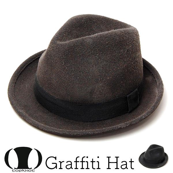 TOK KNOT(トップノット)ウールフエルト中折れ帽GRAFFITI HAT